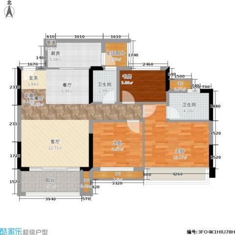 幸福码头3室1厅2卫1厨93.00㎡户型图