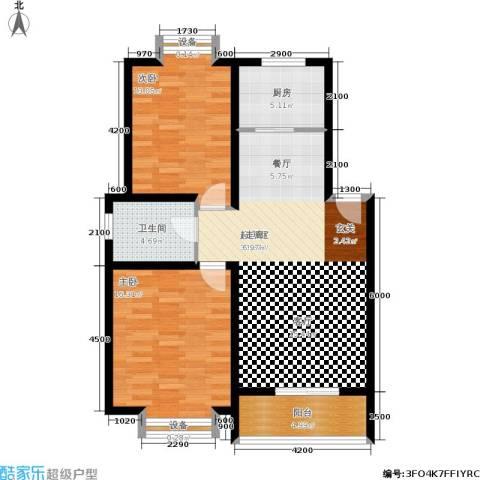 珍贝金鼎国际2室0厅1卫1厨90.00㎡户型图