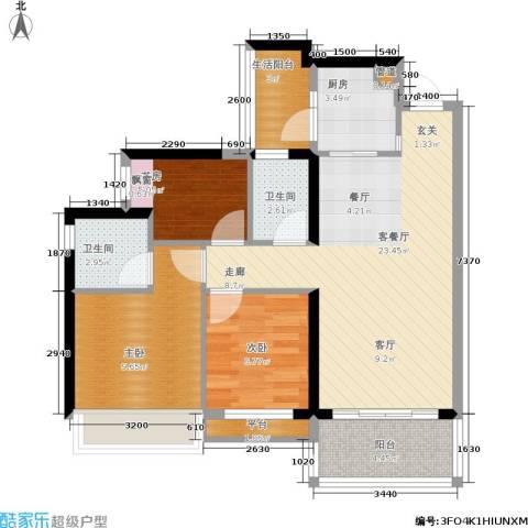 幸福码头3室1厅2卫1厨73.00㎡户型图