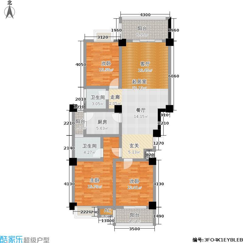 宝隆御邸142.11㎡二期1号楼户型