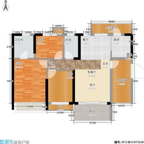 幸福码头3室1厅2卫1厨90.00㎡户型图