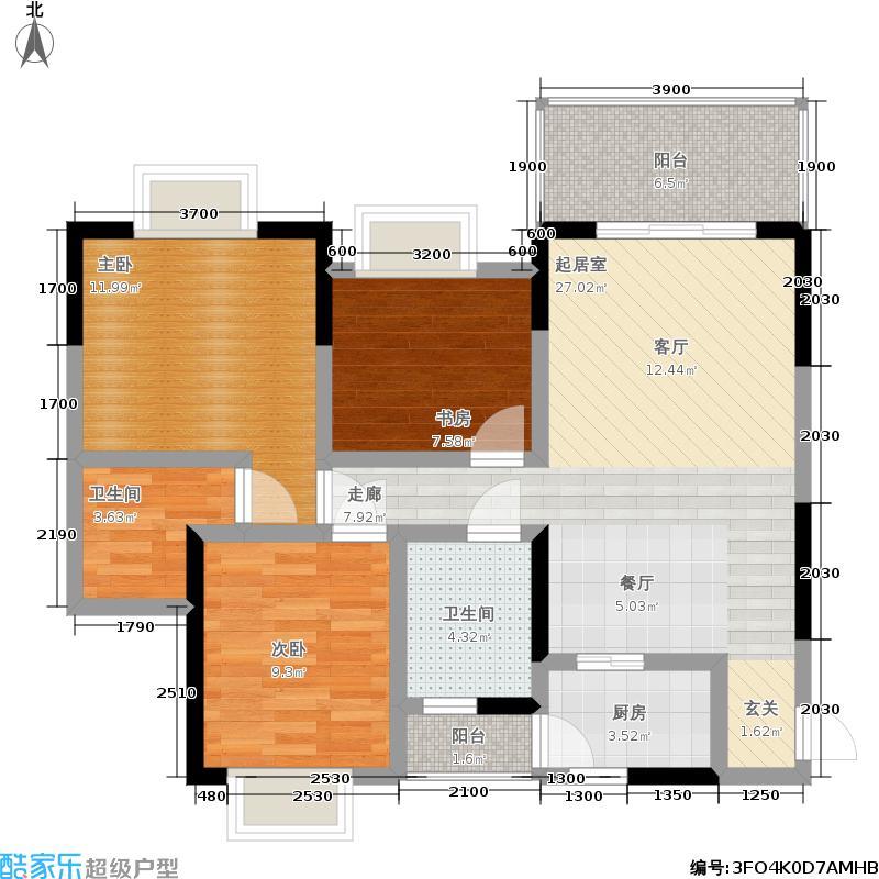 明新国际新城103.41㎡一期5号楼标准层A1户型