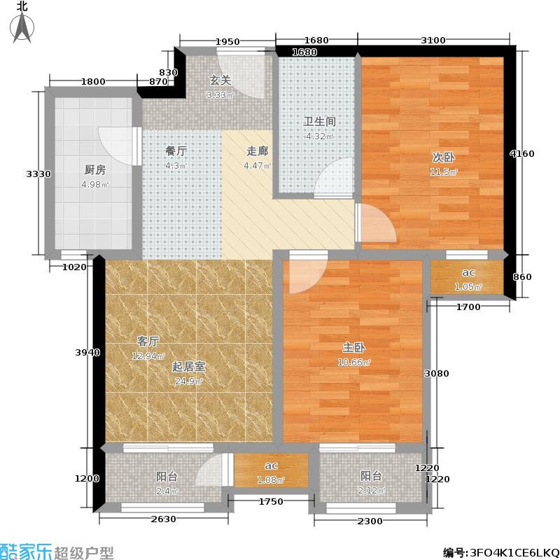 远洋海逸世家41#、42#楼B5户型