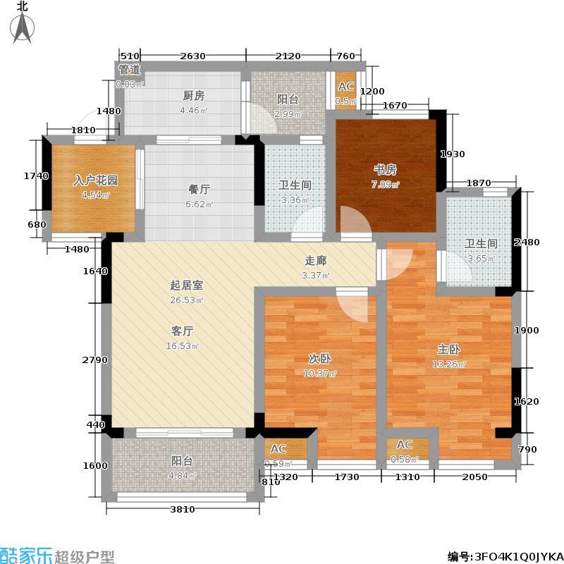 创远十里缇香95.04㎡12号楼2-5层标准层A2-2双阳台带入户花园户型3室2厅