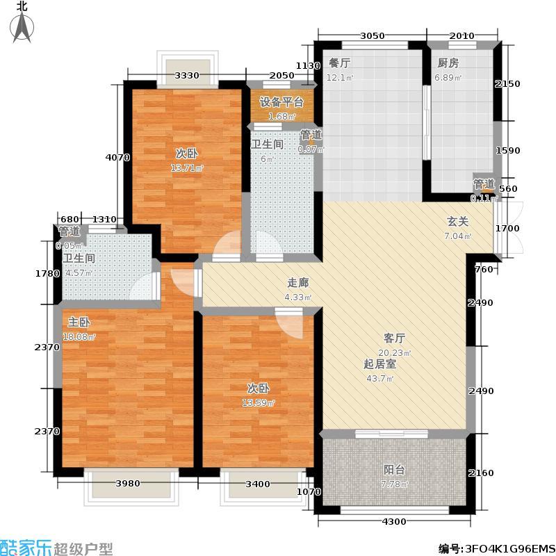 中南世纪花城134.00㎡30#楼B11户型