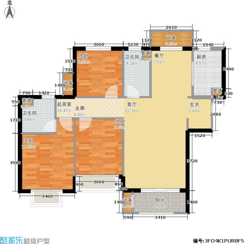 鲁能·7号院118.00㎡四期A1户型3室2厅