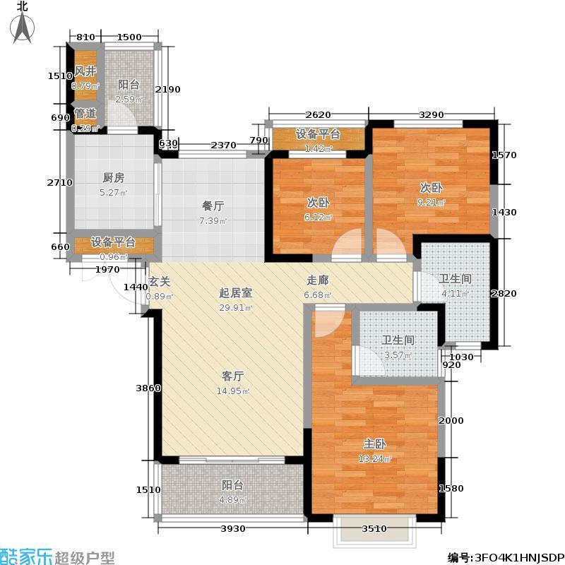 恒大江湾112.00㎡三室C1栋1单元户型3室2厅