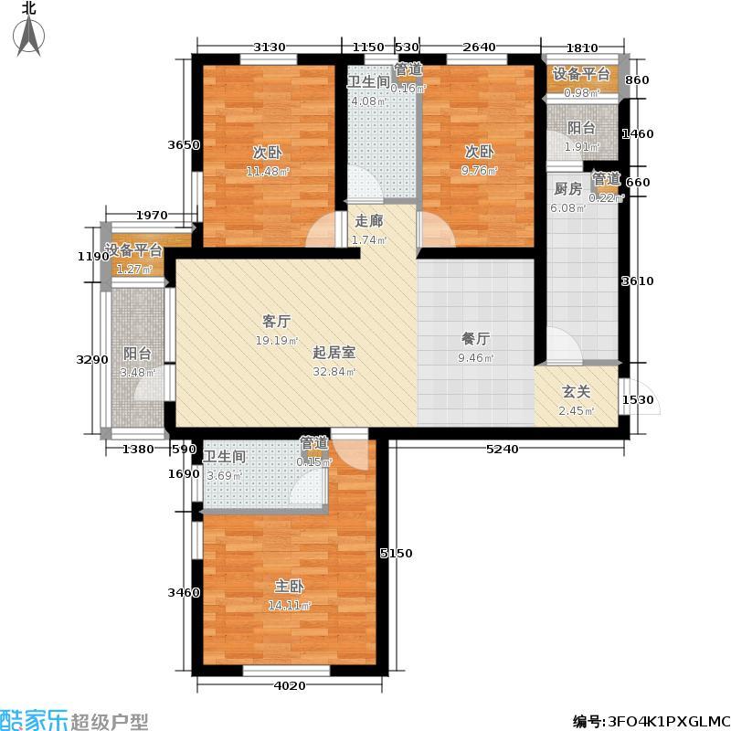 中鼎·凤凰城120.64㎡平层B-2户型3室2厅