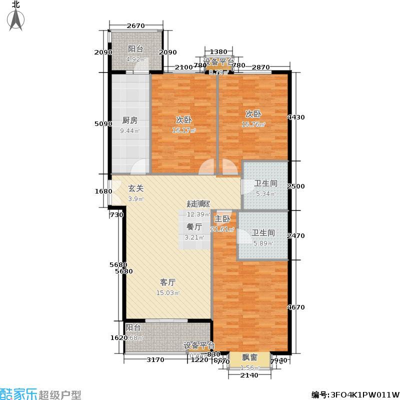 中央公馆130.00㎡M户型3室2厅