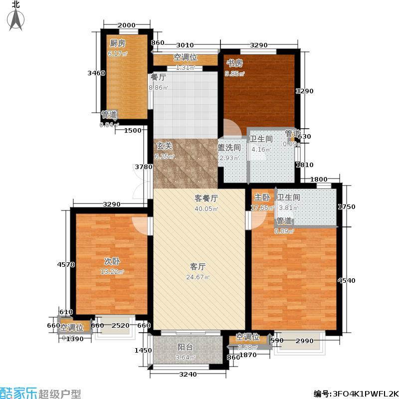 中国铁建北京山语城115.00㎡B2户型3室2厅
