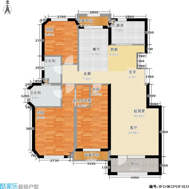 西山艺境(傲山湾)140.00㎡西山艺境褐石洋房B户型3室2厅