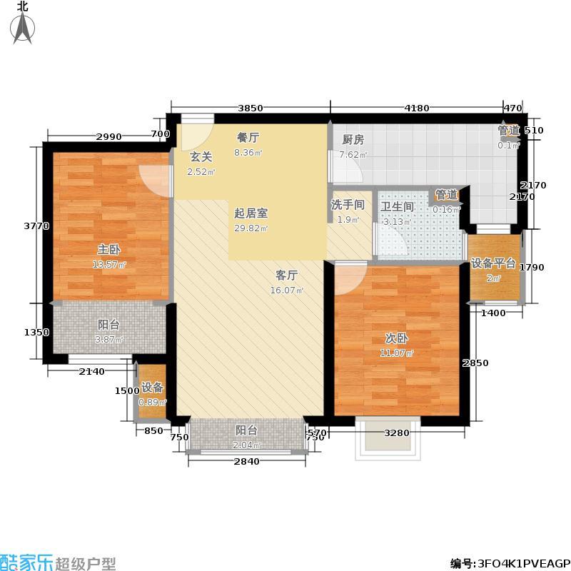 鲁能·7号院85.00㎡4#17#户型2室2厅