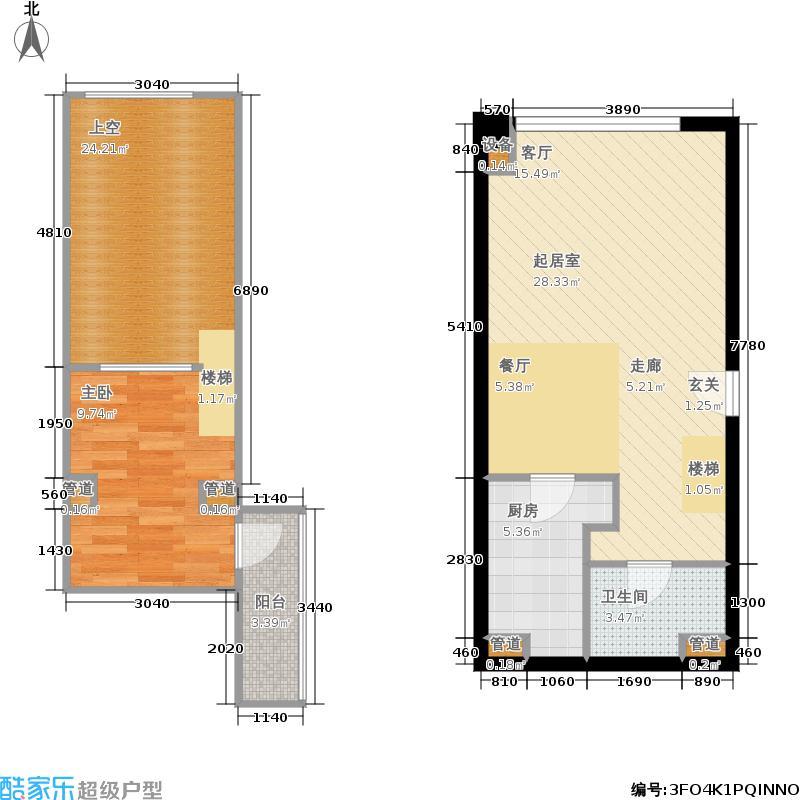 珠江国际中心悦公馆73.00㎡7、8、15、16单元两居户型2室2厅