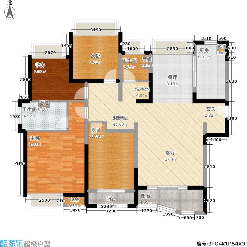 浦东颐景园127.00㎡C1户型4室2厅