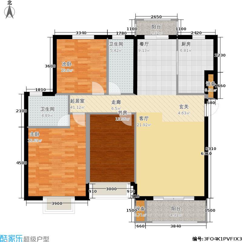 鲁能·7号院135.00㎡4#17#户型3室2厅