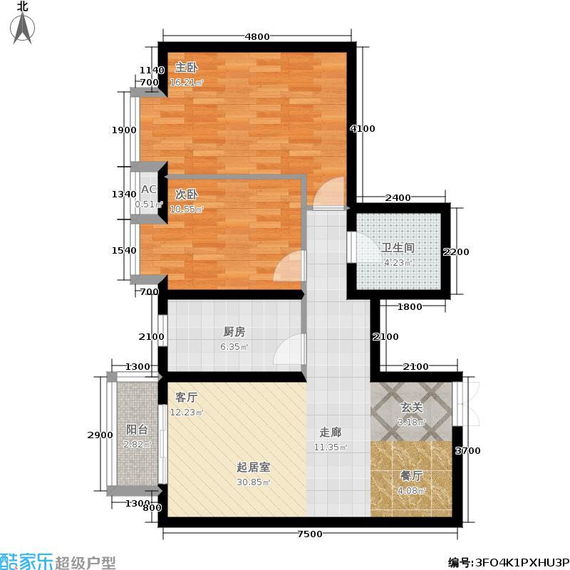 中鼎·凤凰城94.00㎡42号楼C户型2室2厅