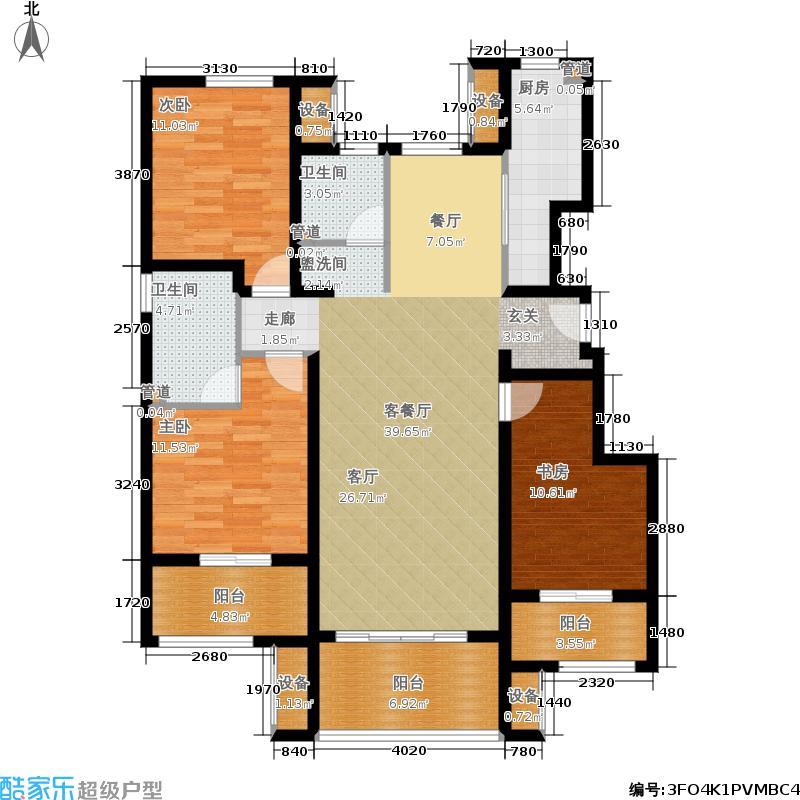金科王府125.00㎡洋房1-4、9号楼D户型3室2厅