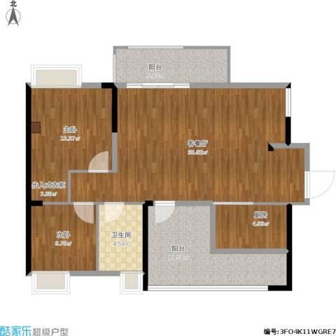 鼎峰花漫里2室1厅1卫1厨110.00㎡户型图