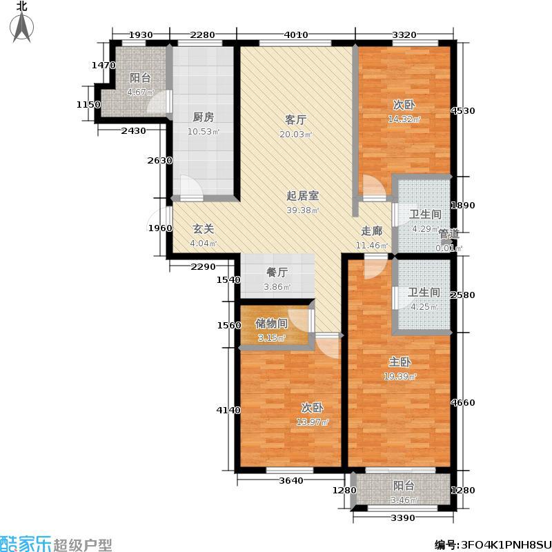 元都·尚街(胜古誉园)154.62㎡C4户型3室2厅