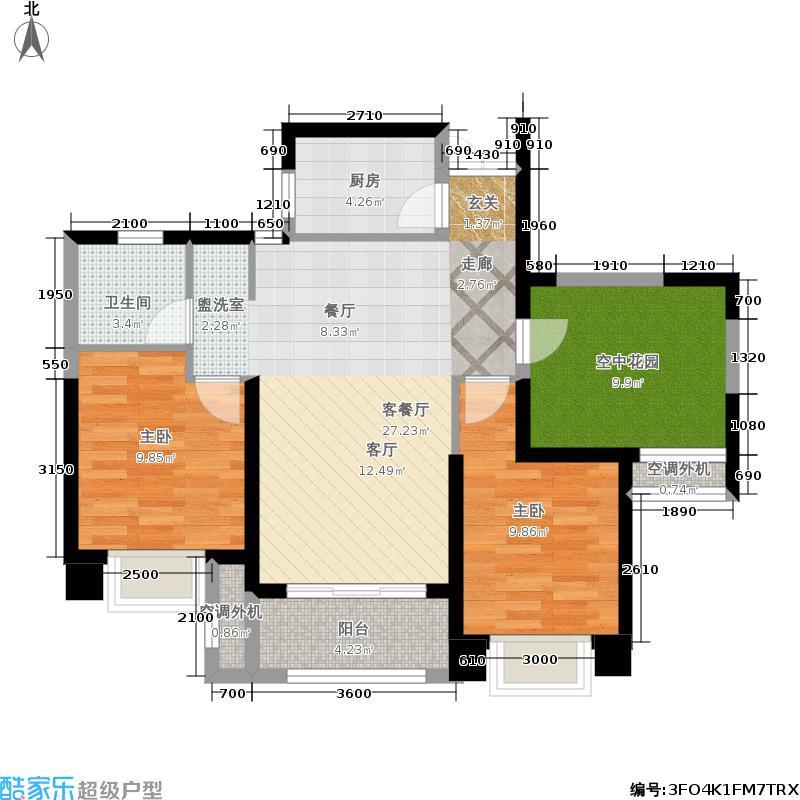 北城世纪城禄徽苑3、7、8、9#31-34层02、03户型
