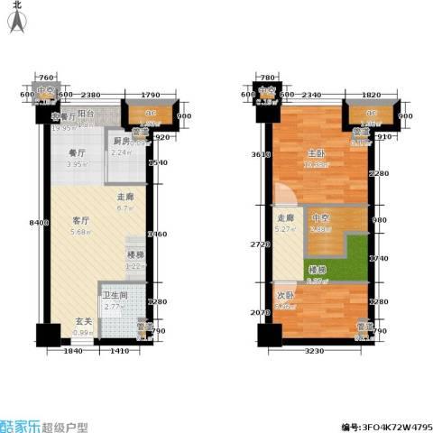 金达利21码头2室1厅1卫1厨52.27㎡户型图