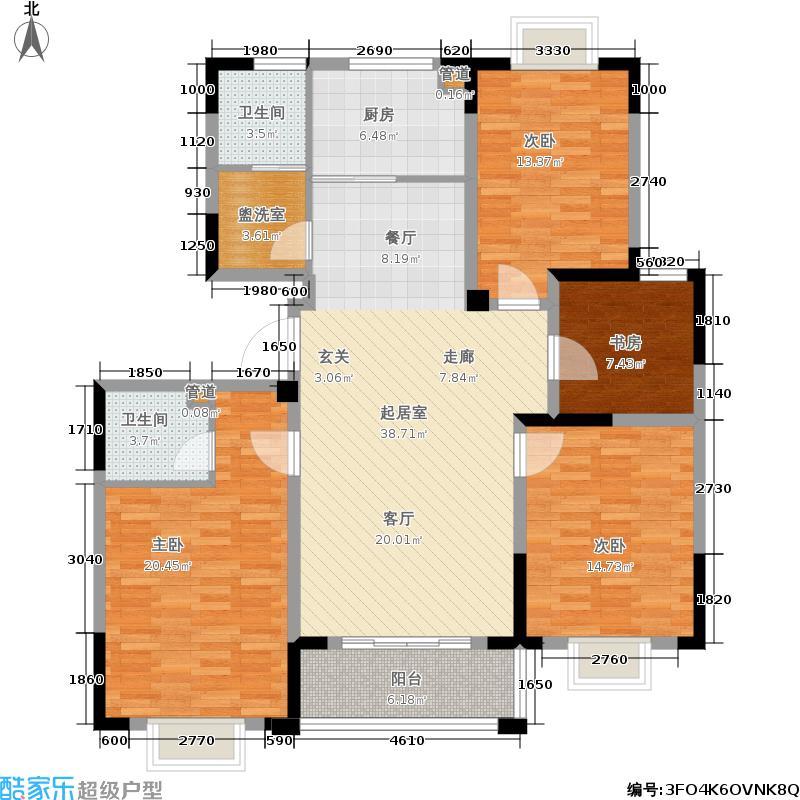 祥云京都花园祥云京都花园户型B户型4室2厅2卫133.97平米户型