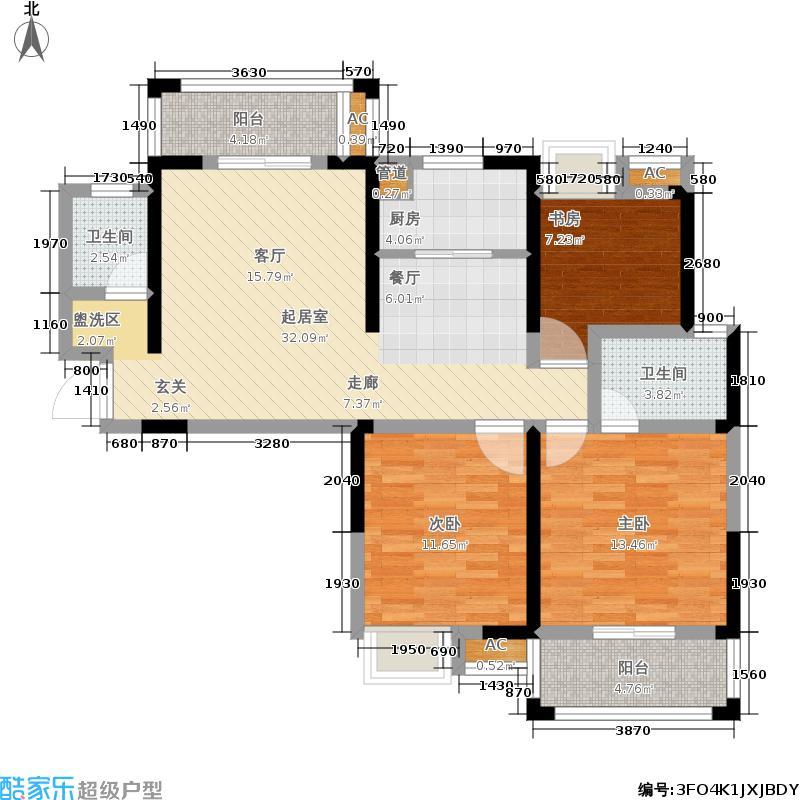 大华铂金郦府121.00㎡3B-2户型3室2厅