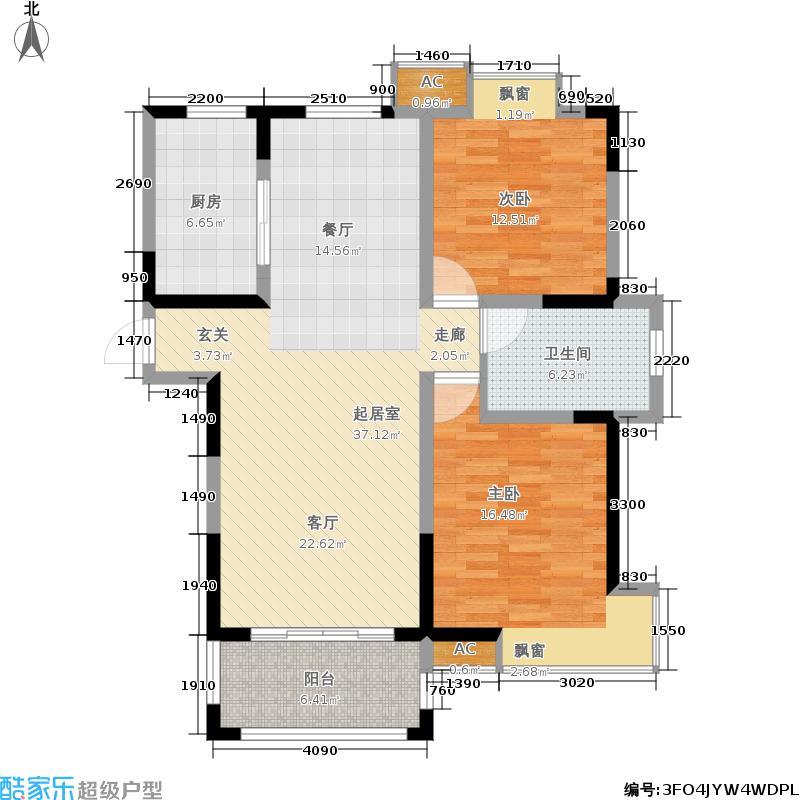 景悦星湖99.00㎡三期18#20#24#27#标准层L户型