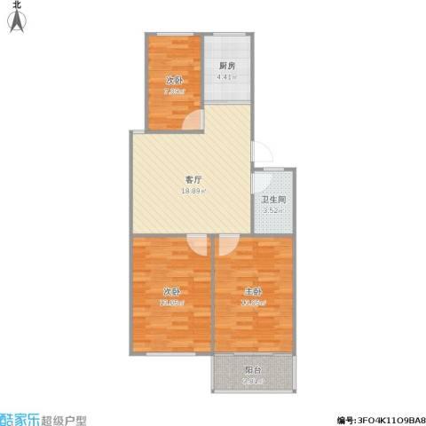 宁西公寓3室1厅1卫1厨86.00㎡户型图