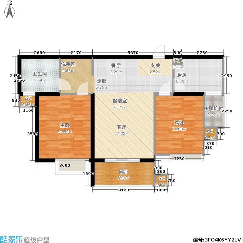 安阳义乌国际商贸城A3 三室两厅一卫户型3室2厅1卫