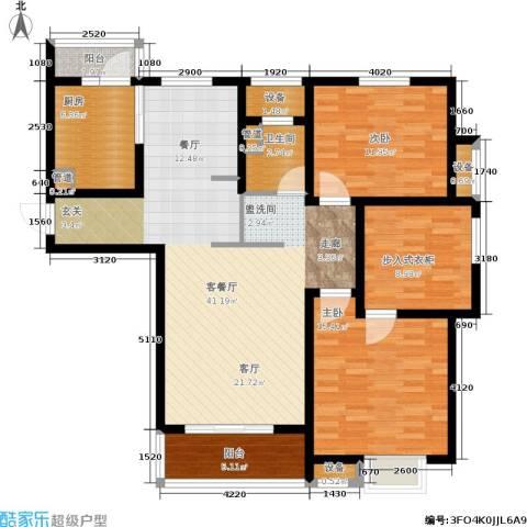 东渡青筑2室1厅1卫1厨113.00㎡户型图