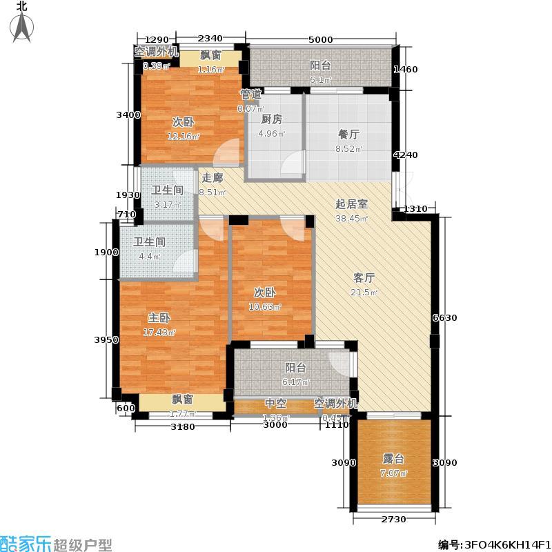 碧园大城小院101.00㎡A2户型:3房2厅2卫户型