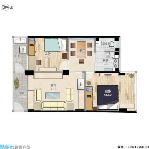 西秀园2室2厅1卫1厨72.00㎡户型图