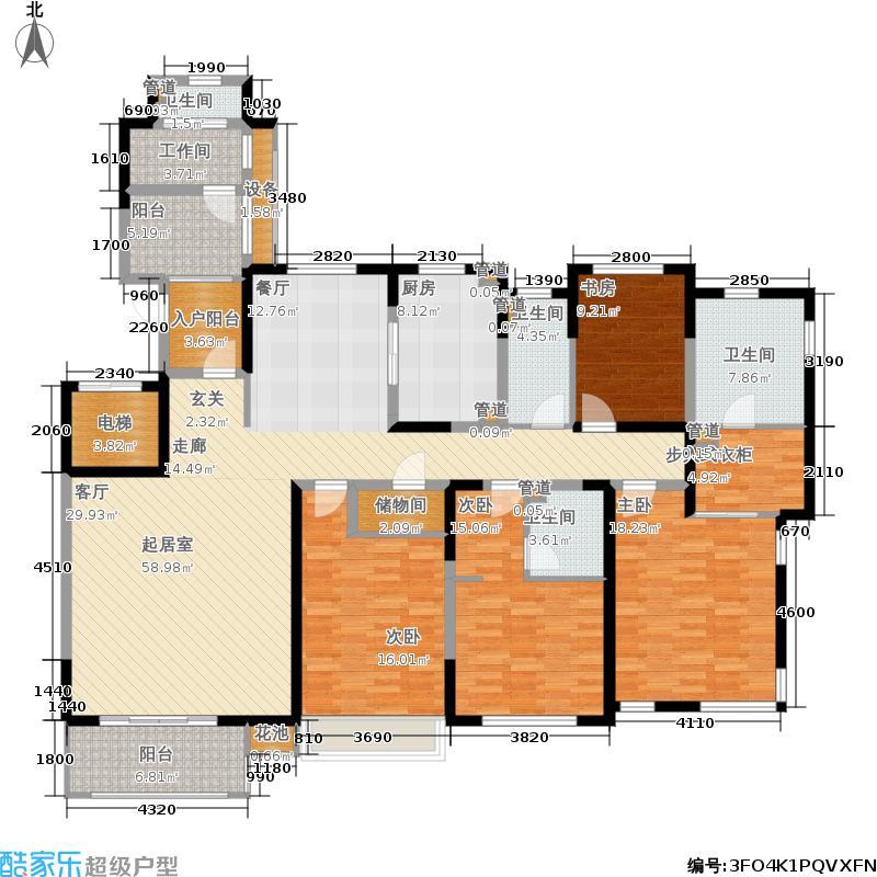 仁恒东郊花园220.69㎡D户型4室2厅