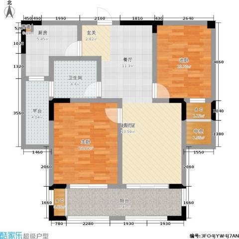 紫元阳光水榭2室0厅1卫1厨90.00㎡户型图