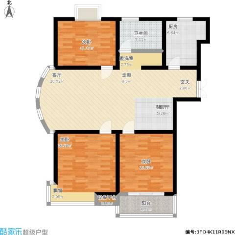 怡和花园3室1厅1卫1厨138.00㎡户型图