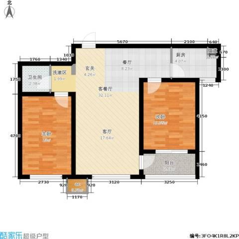 滨河雅园2室1厅1卫1厨98.00㎡户型图