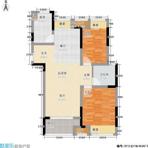 紫元阳光水榭2室0厅1卫1厨92.00㎡户型图