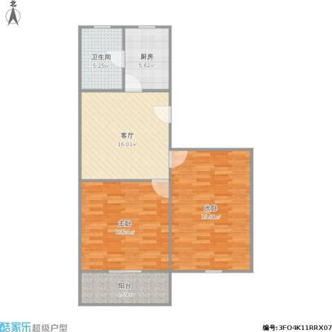 共和八村2室1厅1卫1厨92.00㎡户型图