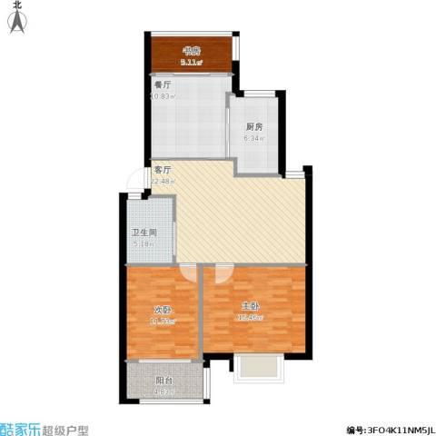 金谷小区3室2厅1卫1厨116.00㎡户型图