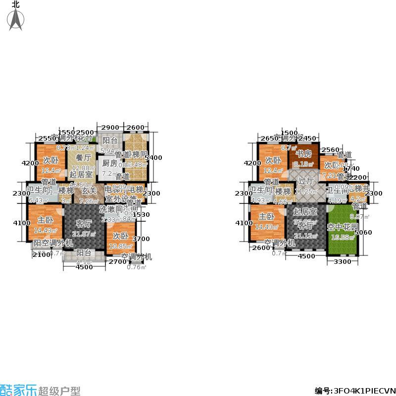 五矿·铭品142.88㎡五矿铭品J1&apos户型3室2厅