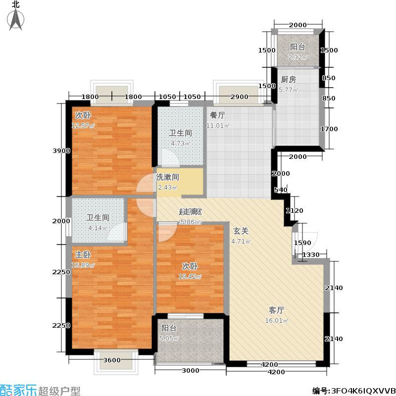 德润康城143.00㎡3室2厅2卫户型3室2厅2卫
