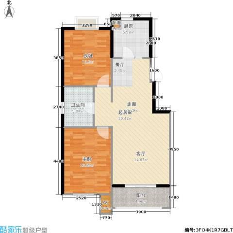 西溪诚园2室0厅1卫1厨99.00㎡户型图