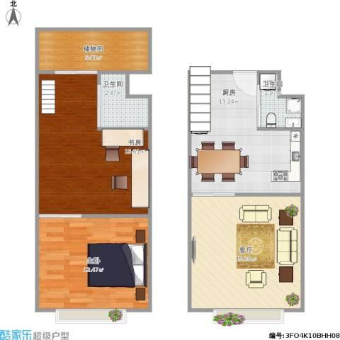 北宁湾2室1厅2卫1厨90.00㎡户型图