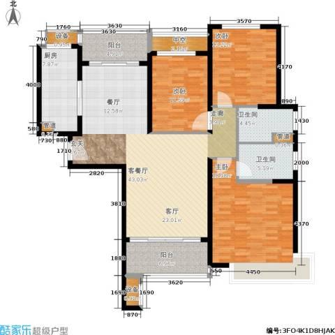 恒大金碧天下3室1厅2卫1厨137.00㎡户型图