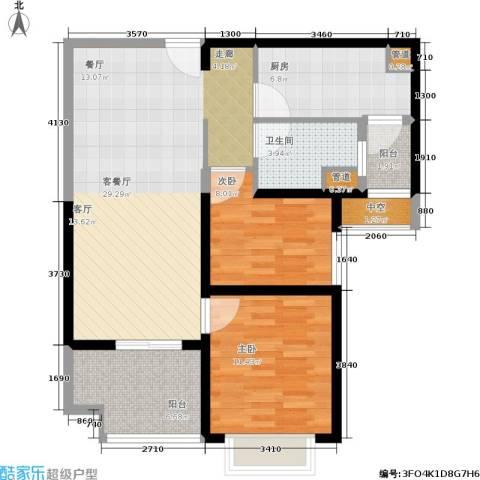 恒大金碧天下2室1厅1卫1厨81.00㎡户型图