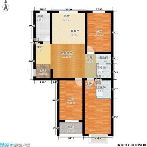 榕城世家3室1厅2卫1厨127.00㎡户型图