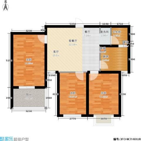 榕城世家3室1厅1卫1厨102.00㎡户型图