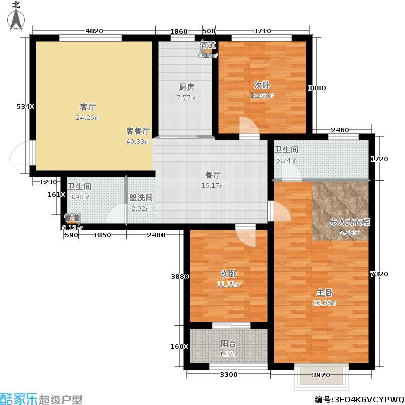 榕城世家127.16㎡E户型3室2厅2卫
