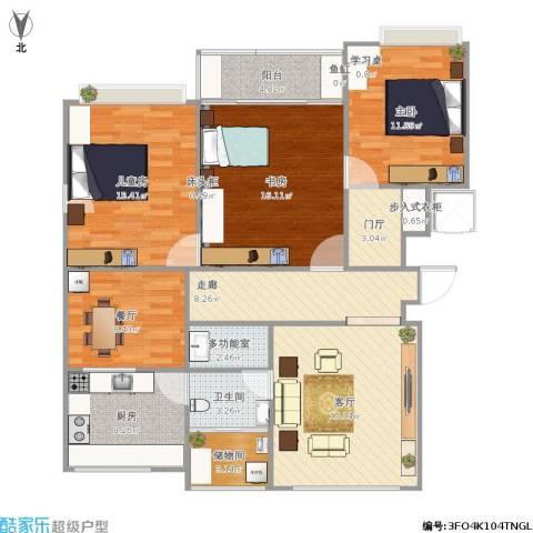 舜泰园3室2厅1卫1厨141.00㎡户型图